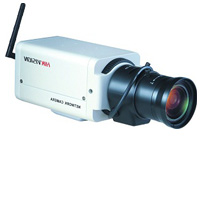 guide-camera-ip-videosurveillance
